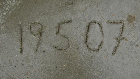 20070902dato.jpg